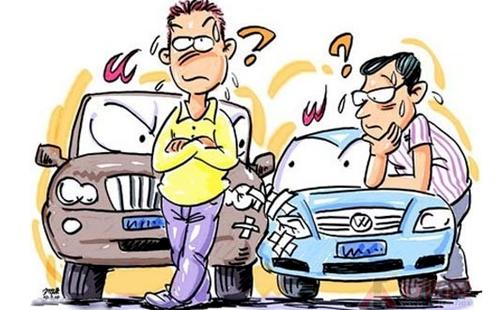 异地交通事故索赔标准